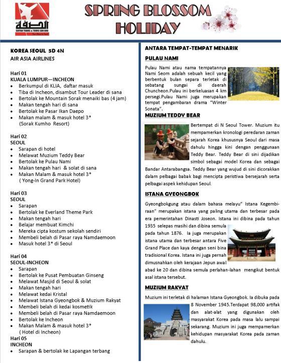 itinerari korea